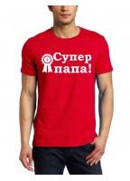 Marškinėliai Super papa
